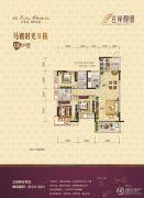 左岸观邸3室2厅2卫131平方米户型图