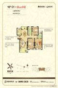 绿地商务城3室2厅2卫132平方米户型图