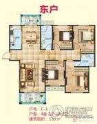 盛宇未来城4室2厅2卫139平方米户型图
