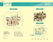时代天骄3室2厅1卫96平方米户型图