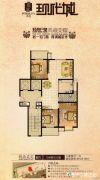中远现代城3室2厅1卫125平方米户型图