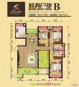 东方名城4室2厅2卫161平方米户型图