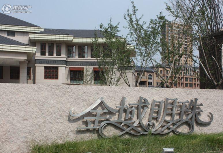 第8期:小悦城独家团购专属看房团