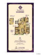 光明・朗悦华府3室2厅2卫125平方米户型图