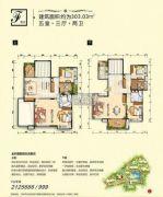 中交・滨江国际5室3厅2卫303平方米户型图