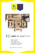 铭泰瑞云佳苑3室2厅1卫115平方米户型图