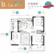 佰昌公馆3室2厅1卫89平方米户型图