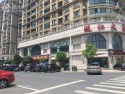 瓯江大厦实景图