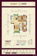 锦绣东城3室2厅2卫146平方米户型图