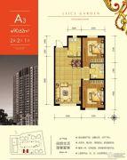 雷凯铂院2室2厅1卫90平方米户型图