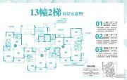 揭阳恒大绿洲2室2厅2卫92平方米户型图
