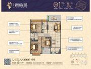 兆兴・碧瑞花园3室2厅2卫118平方米户型图