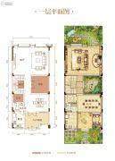 力帆红星国际广场紫檀庄园300--332平方米户型图