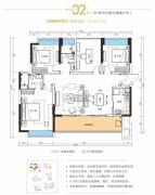 中铁・诺德国际4室2厅2卫140平方米户型图