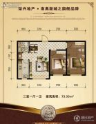 巴黎经典花园2室1厅1卫73--74平方米户型图