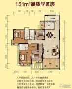 华英城三期4室2厅3卫151平方米户型图