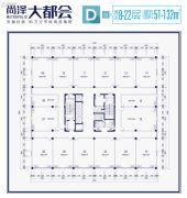 尚泽大都会0平方米户型图