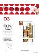 雅居乐国际花园1室2厅1卫59平方米户型图