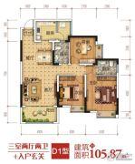 广安・未来城3室2厅2卫105平方米户型图