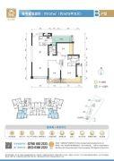 天一居3室2厅2卫137平方米户型图