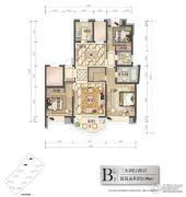 新湖国际3室2厅2卫138平方米户型图