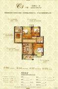 运河春天3室2厅1卫105平方米户型图