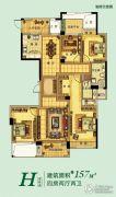 海星御和园4室2厅2卫157平方米户型图