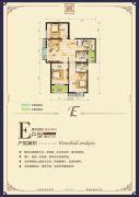 逸景华庭3室2厅2卫110平方米户型图