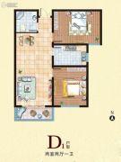 西部峰景2室2厅1卫84平方米户型图