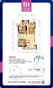 中国核建紫金一品2室2厅1卫67平方米户型图
