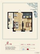 招商・诺丁山Ⅱ期温莎郡1室2厅1卫0平方米户型图