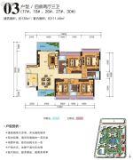 海港城4室2厅3卫135平方米户型图