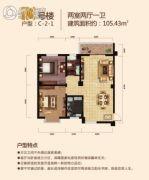 大桥・一品园2室2厅1卫105平方米户型图