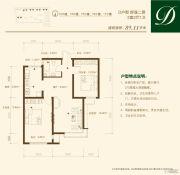 公园360°悦丽园2室2厅1卫89平方米户型图