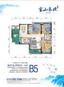 湘核・云山春晓3室2厅2卫129平方米户型图