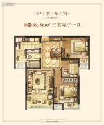 CBD楚世家3室2厅1卫99平方米户型图
