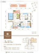 清晖嘉园3室2厅2卫116平方米户型图