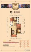 盛世漆园3室2厅1卫95平方米户型图