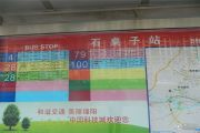 绵阳CBD万达广场交通图