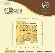 凯旋美域3室2厅2卫98平方米户型图