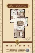 中泰信・上景2室2厅1卫102平方米户型图