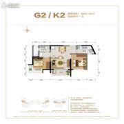 鲁能山海天2室2厅1卫64--65平方米户型图