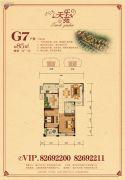 天乐苑二期2室1厅1卫85平方米户型图