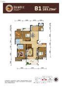 荣德・棕榈阳光5室2厅3卫183平方米户型图
