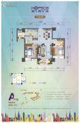 富力现代广场2室2厅1卫91平方米户型图