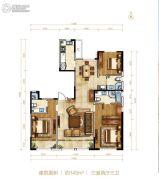 北大资源阅城3室2厅3卫145平方米户型图