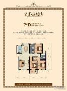 宏宇亚龙湾3室2厅2卫138平方米户型图