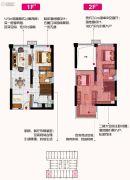 碧桂园克拉广场0室0厅0卫79平方米户型图