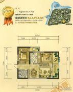 天宇澜山2室2厅1卫82--83平方米户型图