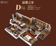 九境城2室2厅1卫83平方米户型图